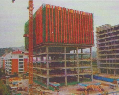 青岛开发区科技创业园电子研发中心